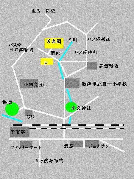 芳泉閣付近案内図